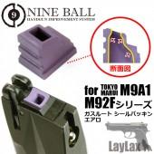 NINE BALL MARUI M9A1/M92F SERIES GAS ROUTE PACKING AERO (1 PC/SET)