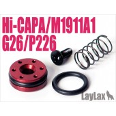 LAYLAX NINE BALL DYNA PISTON HEAD FOR MARUI HI-CAPA/M1911A1/G26/P226 SERIES