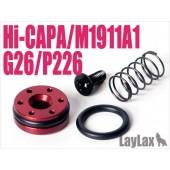 LAYLAX NINE BALL DYNA PISTON HEAD FOR MARUI HI-CAPA/M1911A1/G26/P226 SERIES