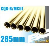 PROMETHEUS BRIGHT BARREL NEXT GEN CQB-R/MC51 6.05MM (285MM)