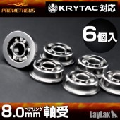 PROMETHEUS 8MM BEARINGS