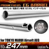 PROMETHEUS EG BARREL G36C/P90/CAR15/SIG552 6.03MM (247MM)