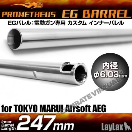 PROMETHEUS EG BARREL G36C/P90/CAR15/SIG552 6.03MM (247MM)