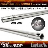 PROMETHEUS EG BARREL KRYTAC SDP 6.03MM (135MM)