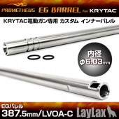 PROMETHEUS EG BARREL KRYTAC LVOA-C 6.03MM (387.5MM)