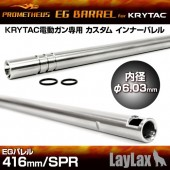 PROMETHEUS EG BARREL KRYTAC SPR 6.03MM (416MM)