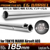 PROMETHEUS EG BARREL M4PMC 6.05MM (185MM)