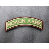 "JTG ""MOLON LABE"" TAB PATCH - MULTICAM"