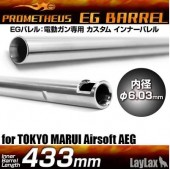 PROMETHEUS EG BARREL TYPE 89 6.03MM (433MM)