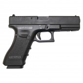 KJ WORKS GLOCK KP-17-MS CO2 BLOWBACK BLACK